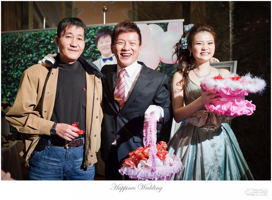 婚禮紀錄 緯洋&純華 _0228