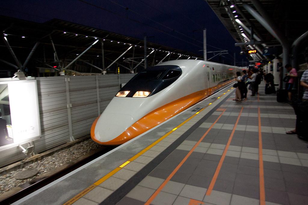 Taiwan - trem-bala