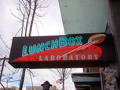 Lunchbox Laboratory Bellevue | Bellevue.com