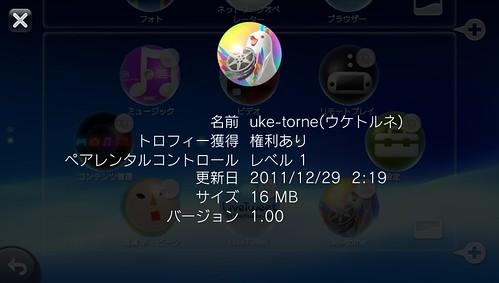 2012-01-05-220121