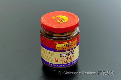 海鮮醬 Hoisin Sauce