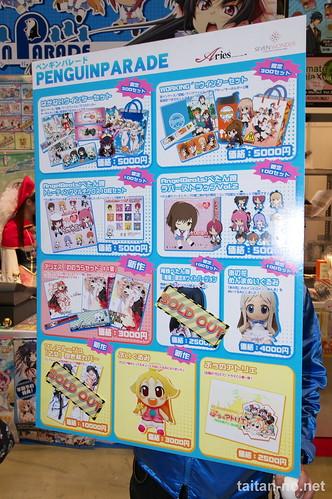 ComicMarket81-DSC_9309
