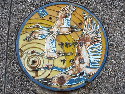 Kushiro Hokkaido manhole cover (北海道釧路市のマンホール)