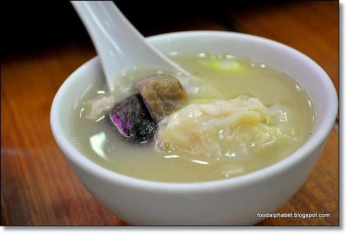 food wok1