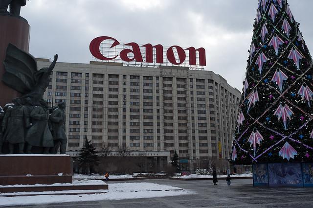 За родину, за Canon!