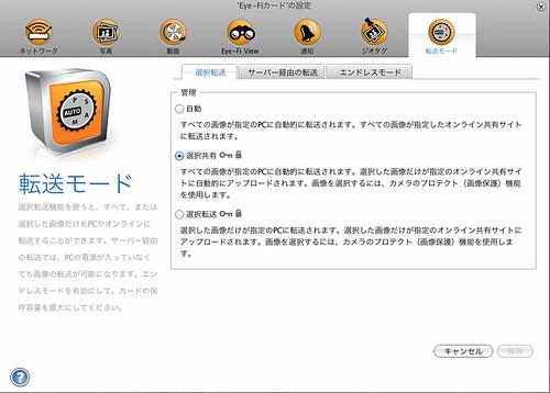 スクリーンショット 2012-01-16 20.56.24