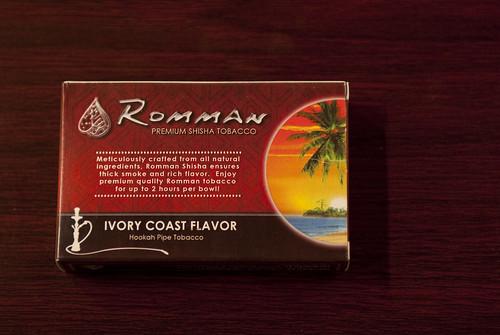 ローマン(Romman)アイボリーコースト