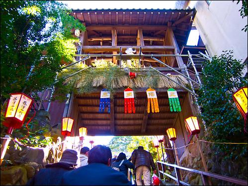 Santuario del daruma