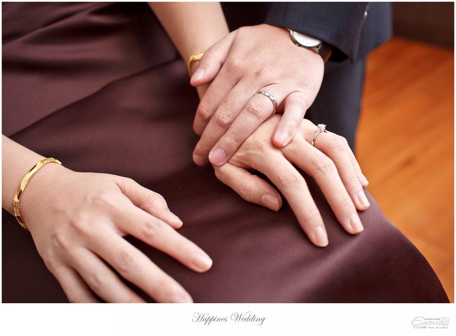 婚禮紀錄 婚禮攝影_0059
