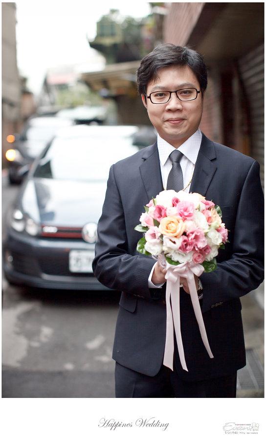婚禮紀錄 婚禮攝影_0062