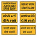 Gujarat Reflector Corporation : Construction work zone sign manufacturer