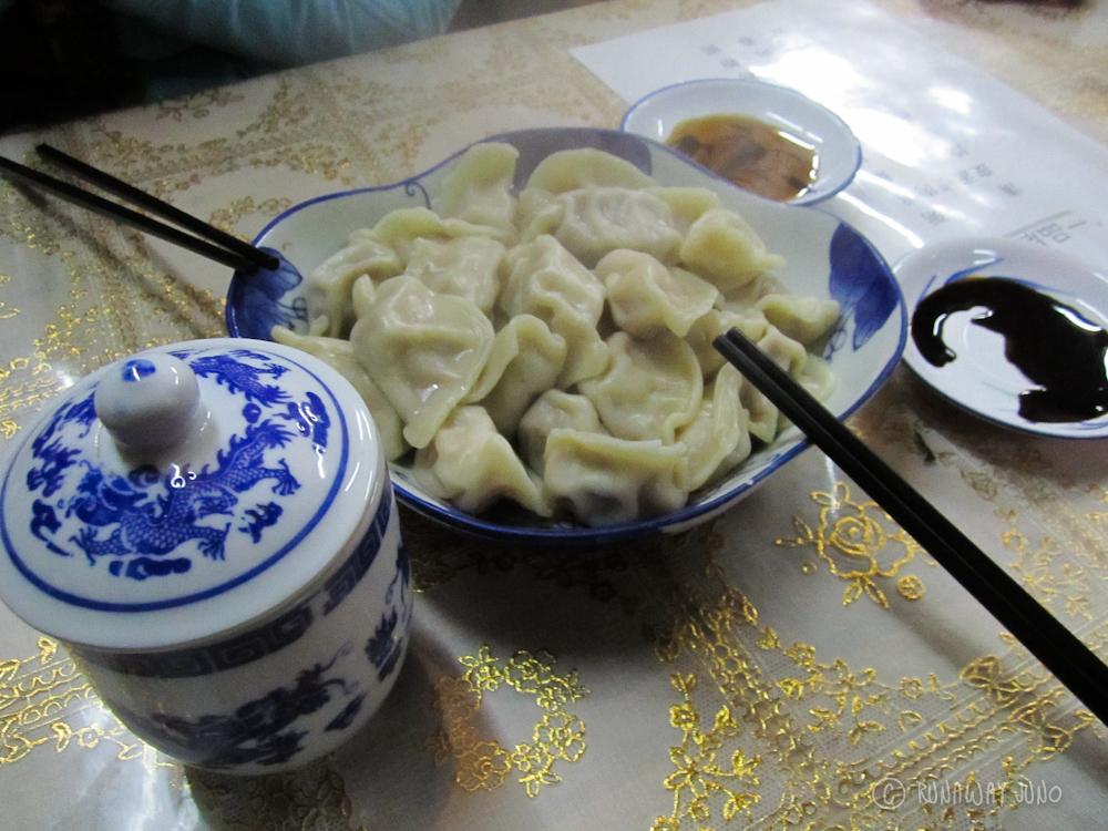 Dumpling at Dynasty Dumpling