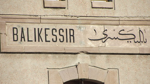 Balikesir: Name on train station (4)