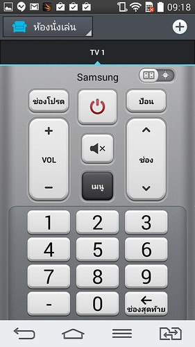 QuickRemote บน LG G2 Mini Dual