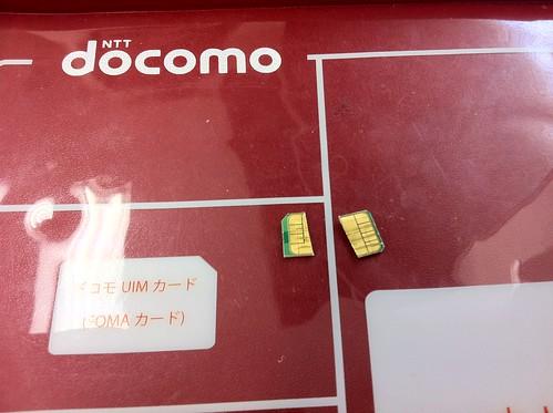Bye-bye FOMA SIM card...