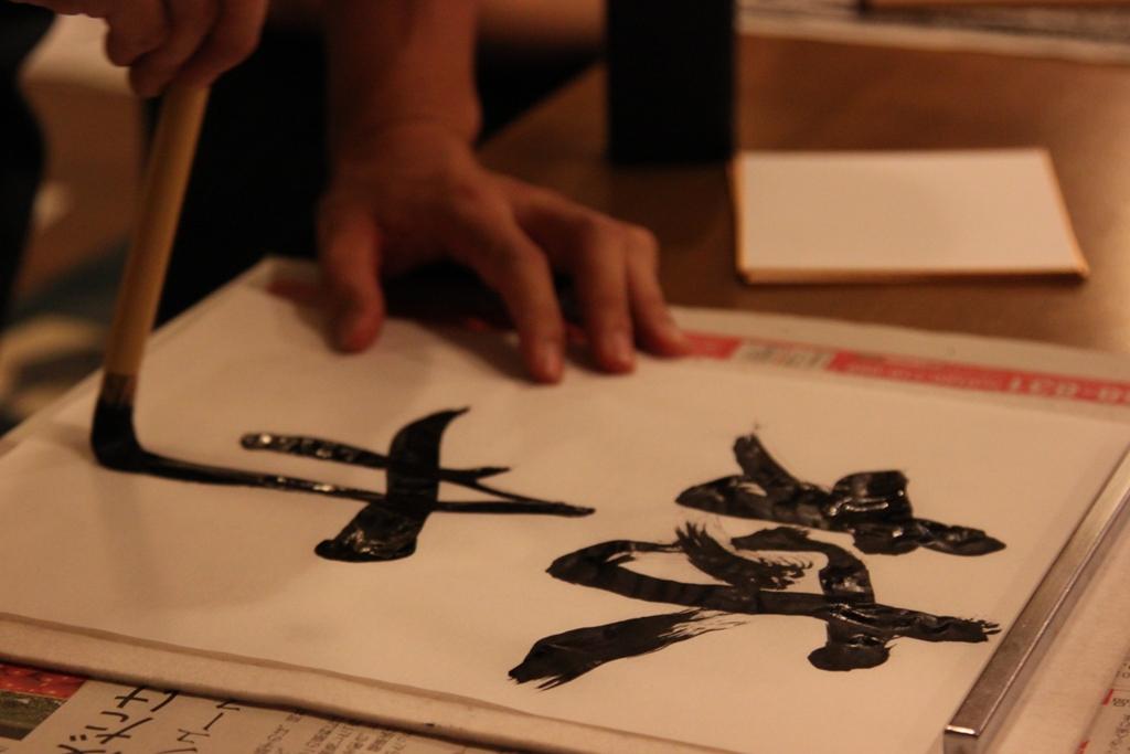 Yukemuri Japanese Cultural Experience (12)
