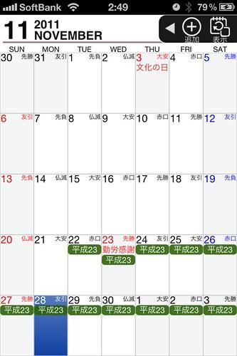 calendar1-28