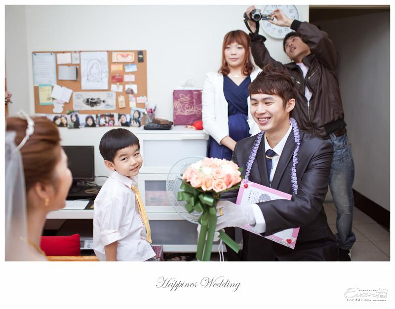 [婚禮攝影] 威智&佳慧  婚禮紀錄_0072