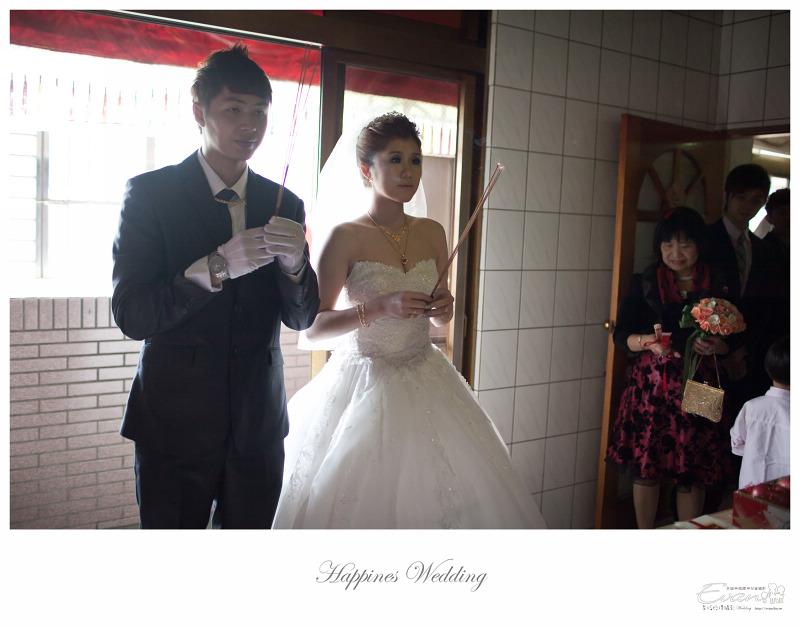 [婚禮攝影] 威智&佳慧  婚禮紀錄_0079