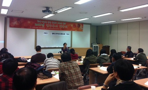 2011 민주주의 배움터 (4강)