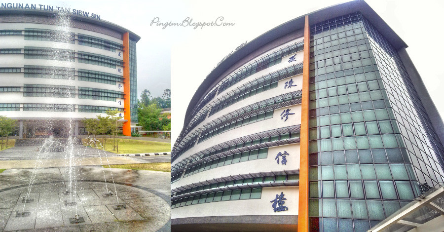 TARC Admin Block Outlook / Bangunan Tun Tan Siew Sin