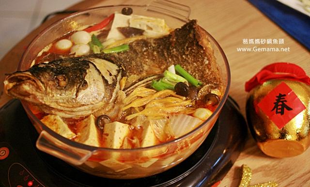 葛媽媽砂鍋魚頭