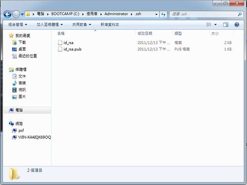 螢幕快照 2011\-12\-13 下午7\.25\.16