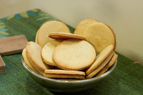 James Smithson's Gingerbread Cookies