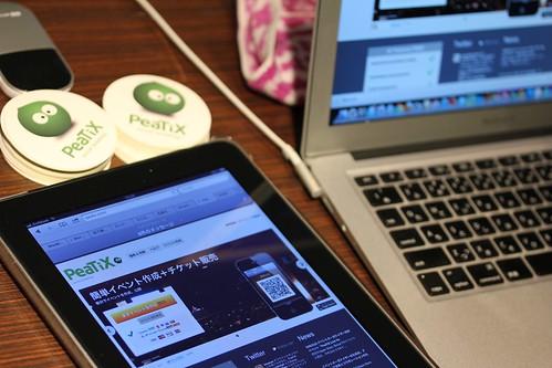 11/29(火)TechCrunch Tokyo 2011でのPeaTiX ブース出展の様子