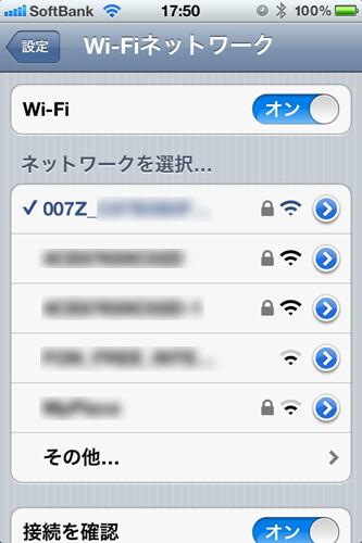 007z1-20
