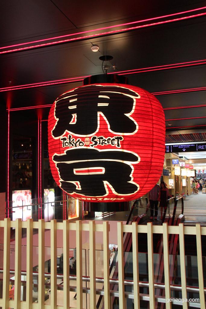 Tokyo Street Lantern