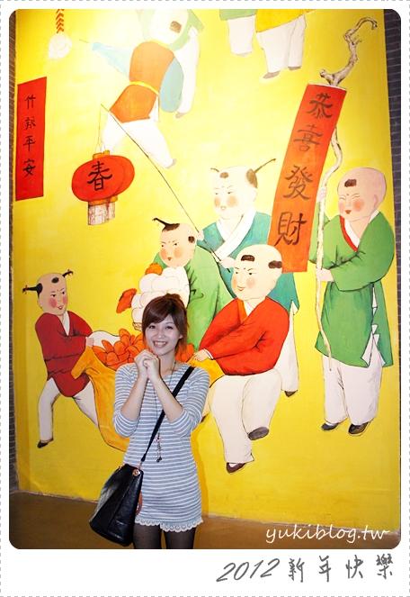 [2012]*祝大家2012新年快樂‧也祝賀我的blog破千萬人次囉!還有…….