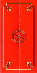 [Imagens] Saint Cloth Myth Seiya de Pégasus V1 Gold Limited 6602014131_58fd2d08e5_m