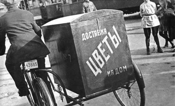 Vintage Russian Cargo Bike - Home Flower Delivery