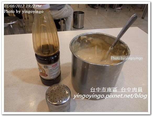 台中南區_台中肉員20120108_R0050359