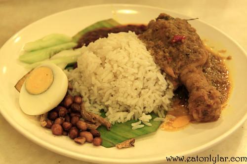 Nasi Lemak Rendang Ayam, Village Park Restaurant