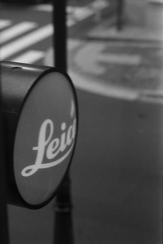 GInza Leica Shop