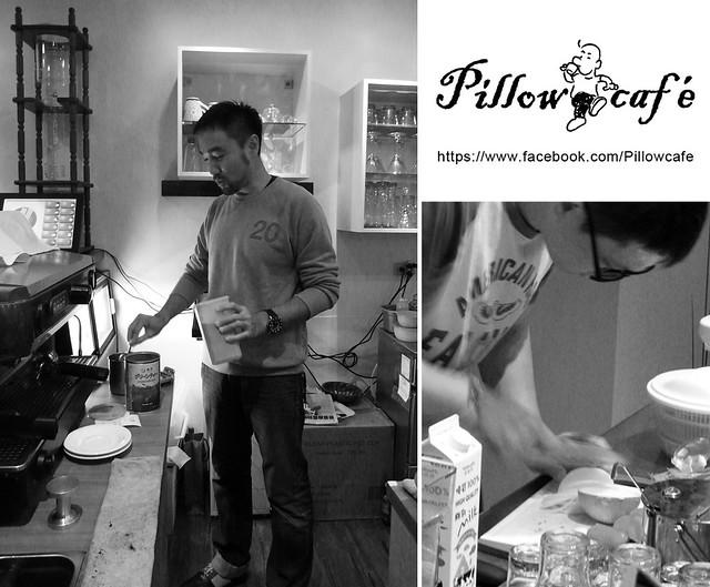 C推薦:Pillow caf'e 咖啡店 R1052249