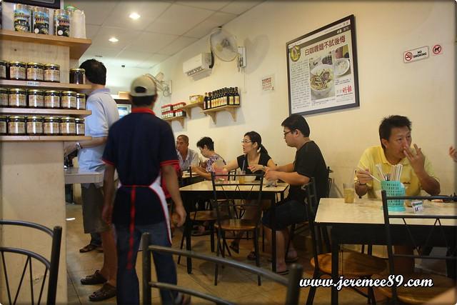 Curry Mee @ Hot Bowl Nyonya Delight, Abu Siti Lane - Crowd 2