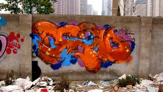 graffiti shangai 2012 - dezio