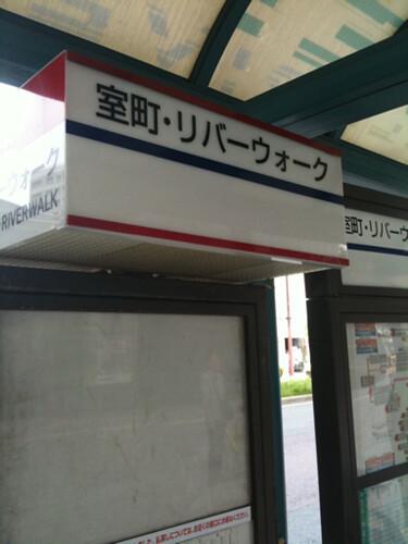 pic20110731_39