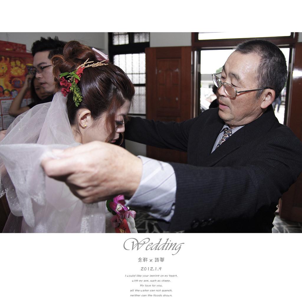 2012_0109 念軒 x 詅華 永結同心
