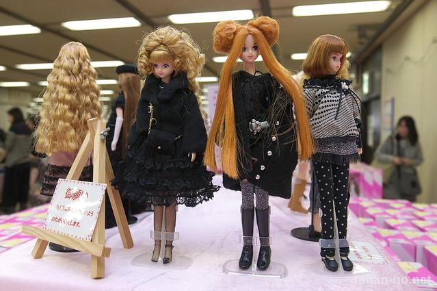 DollShow33-DSC_0089