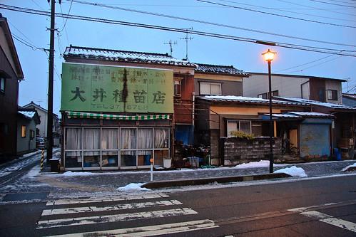 01.04toyamacitystreet-1 by sleepytako