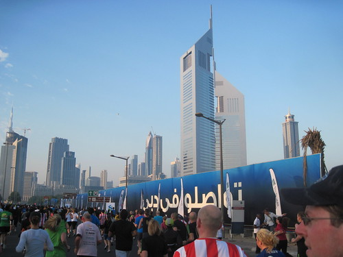 Along Trade Center With Emirates Towers