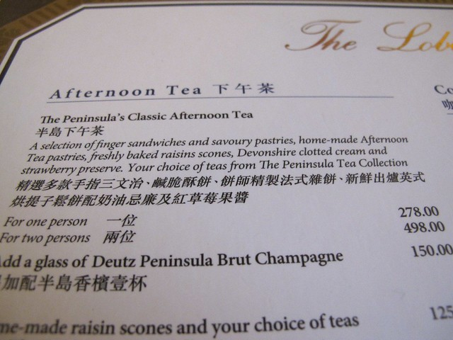 Peninsula Hong Kong Classic Afternoon Tea Menu
