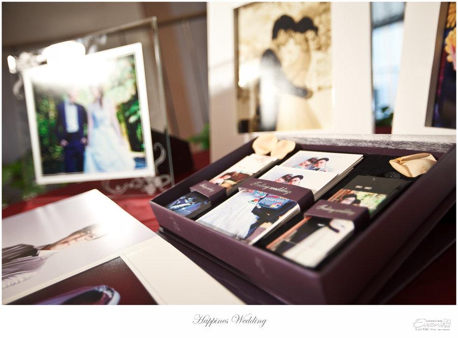 婚禮紀錄 婚禮攝影_0158