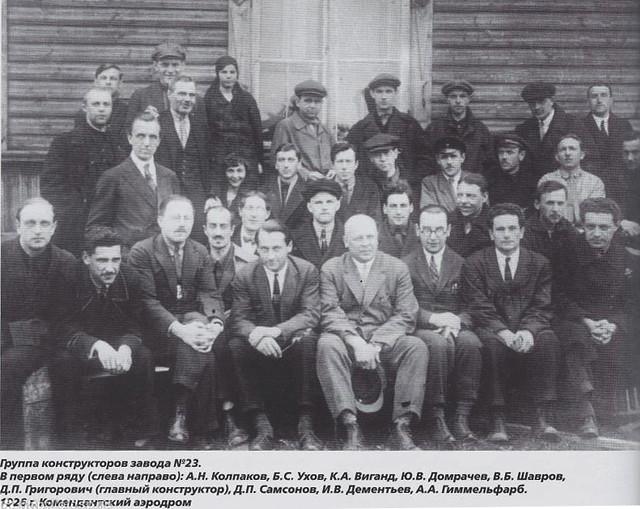 leningrad_1926_kras_let_23