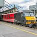 90014 'Driver Tom Clark OBE' Virgin Trains - Crewe - 26.08.04