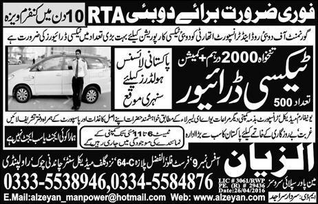 Taxi Driver Jobs in Dubai 2016